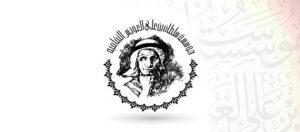 جائزة سلطان بن علي العويس الثقافية تعلن استمرار الترشيحات حتى نهاية ديسمبر 2020