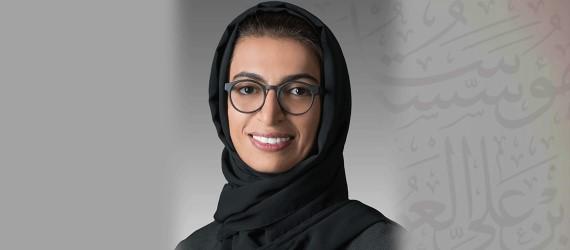 Noura Al Kaabi calls for preservation of cultural heritage