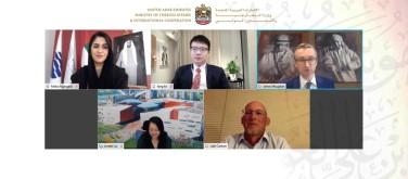UAE China virtual culture week promotes unity, compassion and creativity