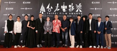 You are currently viewing No masks on red carpet as Taiwan logs few cases