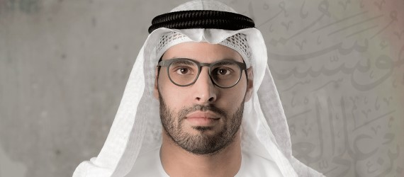 You are currently viewing DCT Abu Dhabi to host 'CulturAll Conversations: Writing Our Future' virtual panel discussion