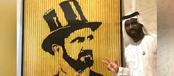 Emirati artist creates golden portrait of Sheikh Mohammed for Dubai ruler's 71st birthday