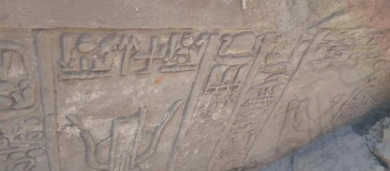 Egyptian archaeological team opens door on ancient treasure trove