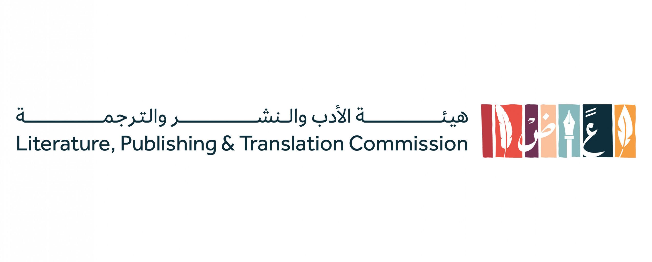 You are currently viewing أكاديميون سعوديون يشكلون هيئة الأدب والنشر والترجمة