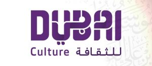 Dubai Culture invites local and international talents to participate in 'Dubai Creativity Short Films industry' competition