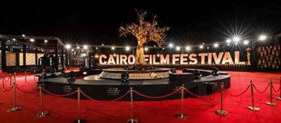 Cairo Int'l Film Festival opens submissions for Cairo Film Connection