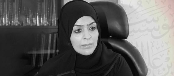 رحيل العالمة الإماراتية مشكان العور
