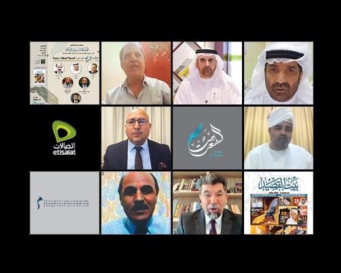 أمسية افتراضية لأصوات شعرية عربية في بيت الشعر بدبي