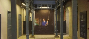 Egypt to reopen state galleries and museums