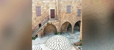 """""""إيكروم – الشارقة"""" يطلق برنامج """"مدينة"""" لدعم وحماية المدن التاريخية العربية"""