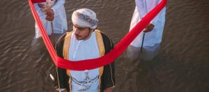 Through the lens: 8 striking images about 'societal expectations' by an Omani photographer
