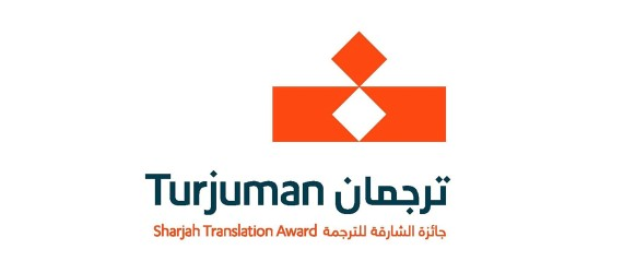 Sharjah Book Authority accepting applications for Sharjah Translation Award