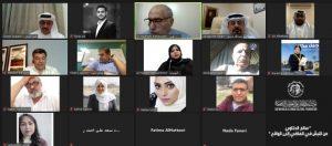 مؤسسة العويس تحيي ذكرى سالم الحتاوي عبر حلقة نقاشية إفتراضية
