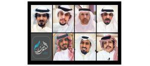 شعراء الكويت يعيدون أمجاد القصيدة الشعبية في بيت الشعر بدبي