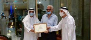 تكريم الفنان محمد فهمي في ندوة الثقافة والعلوم