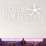 Gouna Festival unveils 16 films for 4th edition's line-up