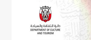 DCT Abu Dhabi launches its 'Library Talks' Programme for 2020