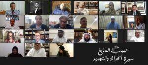 """Habib Al Sayegh: A Journey of Modernization and Innovation"" Virtual Symposium Concludes at Al Owais Cultural Foundation"