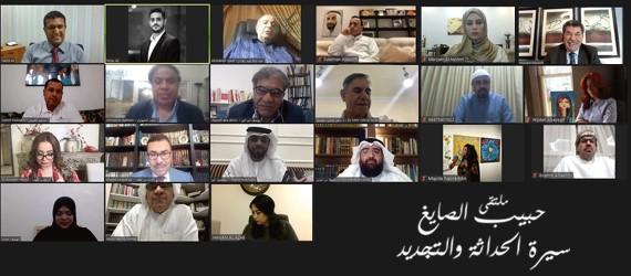 """ملتقى """"الشاعر الراحل حبيب الصايغ.. سيرة الحداثة والتجديد"""" يختتم فعالياته في مؤسسة سلطان بن علي العويس الثقافية"""