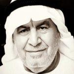 رحيل المسرحي الإماراتي محمد الحمر
