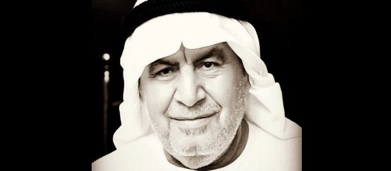 The enduring legacy of Emirati actor and stage pioneer Mohammed Al Hamar