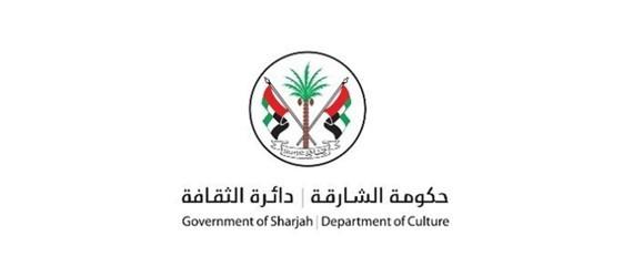SCD launches 48th issue of Al Shariqa Al Thaqafiya magazine