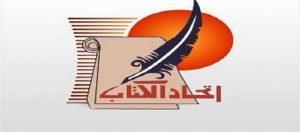 Read more about the article إعلان الفائزَين بجائزة فؤاد حداد العربية للشعر العامي