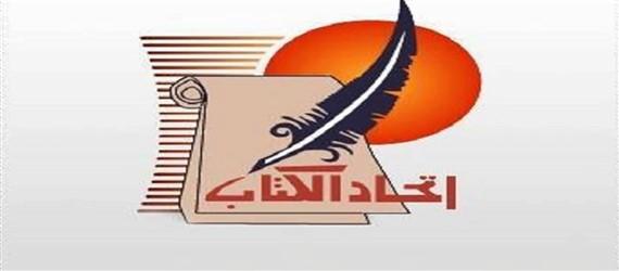 إعلان الفائزَين بجائزة فؤاد حداد العربية للشعر العامي