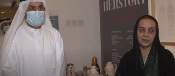 Saqr Ghobash inaugurates 'A Woman From Dubai Hall' at Women's Museum in Dubai