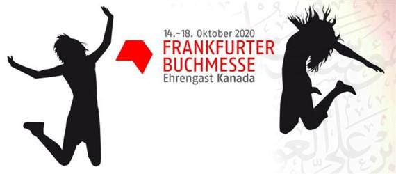 افتتاح معرض فرانكفورت للكتاب دون حضور جماهيري هذا العام