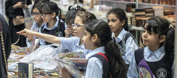 Etisalat Award for Children's Literature announces shortlist