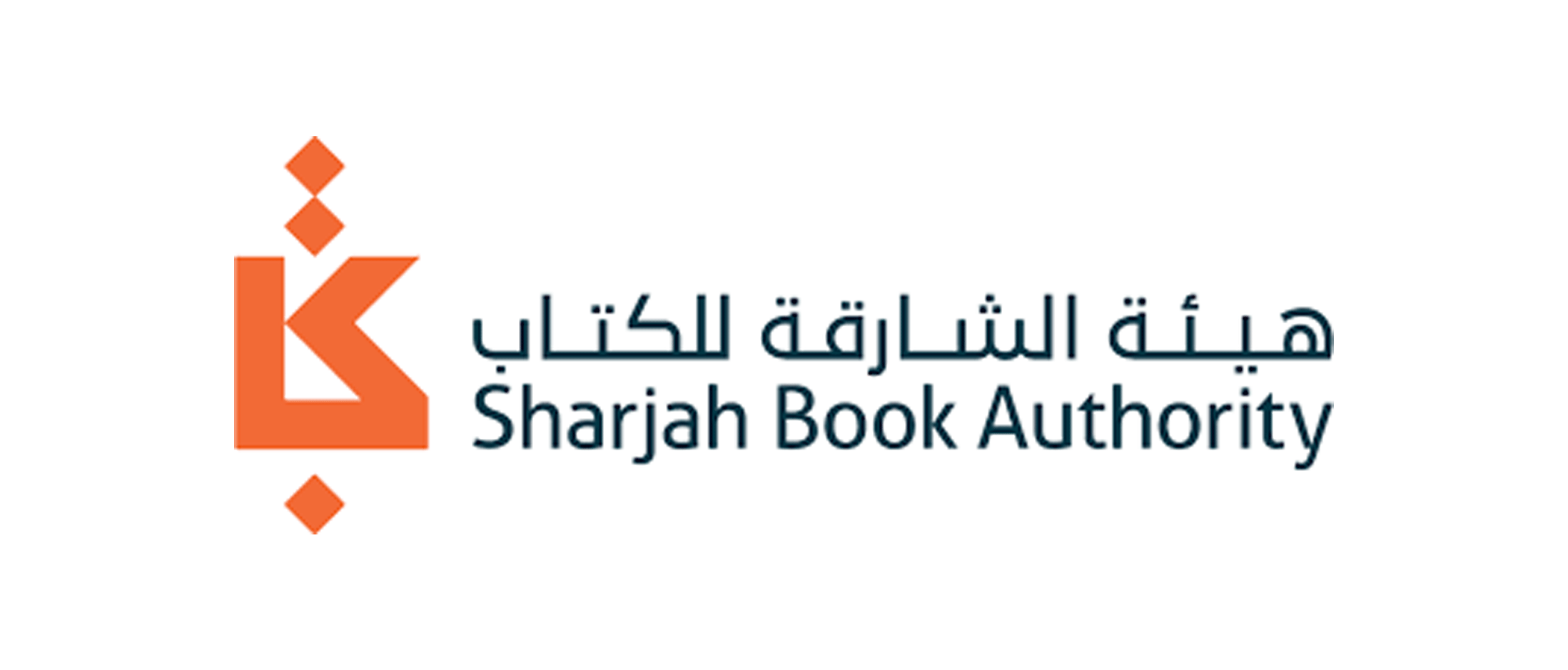 10th Publishers Conference calls for stringent regulations to combat book piracy