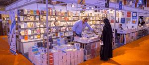 سلطان القاسمي يأمر بإعفاء جميع دور النشر من رسوم المشاركة في «الشارقة للكتاب»