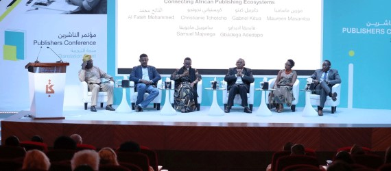 You are currently viewing 10th SIBF Publishers Conference to kick-off on Sunday