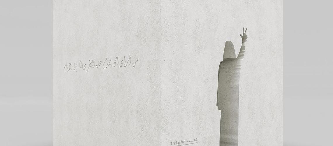 Installation celebrating Sheikh Mohammed bin Rashid's leadership unveiled at Dubai Design Week