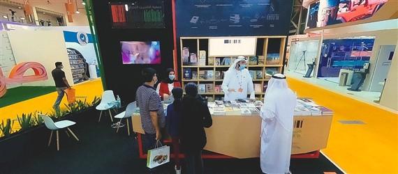 اختتام الدورة الـ 39 لمعرض الشارقة الدولي للكتاب