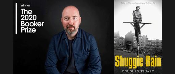 """دوغلاس ستيوارت يفوز بجائزة بوكر البريطانية عن روايته الأولى """"شاغي بين"""""""