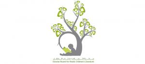 «اتصالات لكتاب الطفل» تعلن الفائزين الخميس المقبل