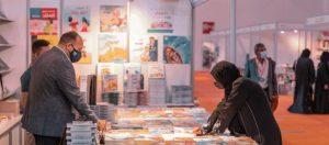 افتتاح الدورة (الاستثنائية) الـ 39 لمعرض الشارقة الدولي للكتاب