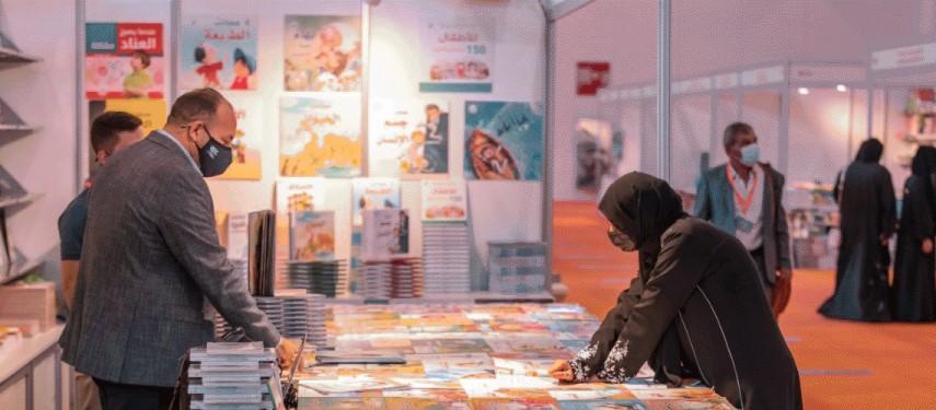 You are currently viewing افتتاح الدورة (الاستثنائية) الـ 39 لمعرض الشارقة الدولي للكتاب
