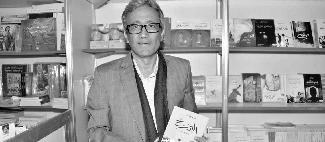 الموت يغيب الكاتب البحريني فريد رمضان