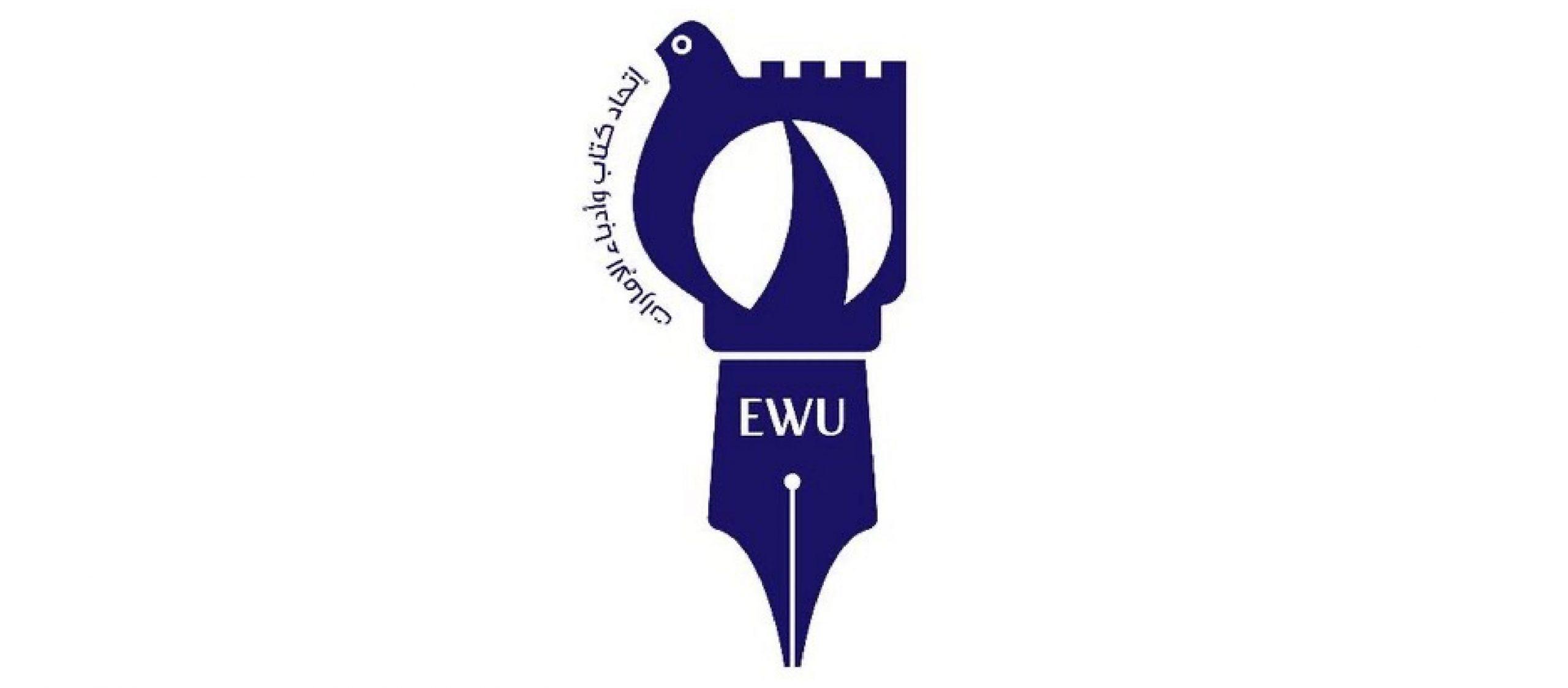 مجلس إدارة مؤقت لاتحاد كتاب وأدباء الإمارات