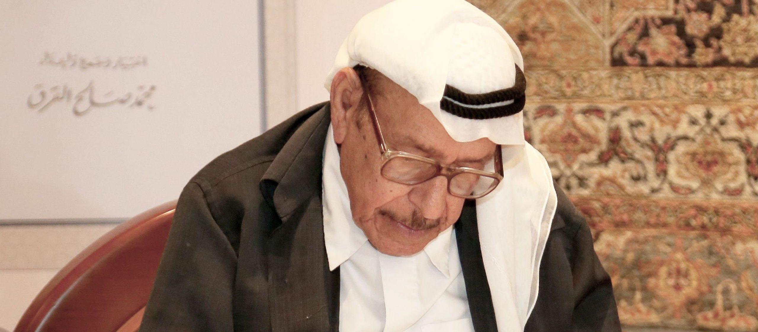 رحيل الأديب الإماراتي محمد صالح القرق