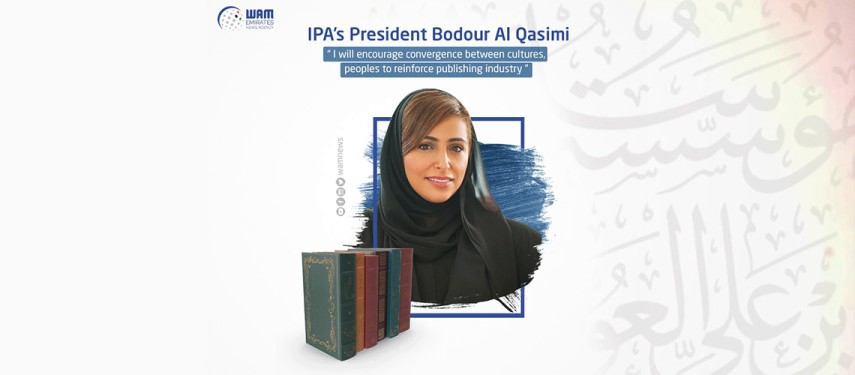 I will encourage convergence between cultures, peoples to reinforce publishing industry: IPA's President Bodour Al Qasimi