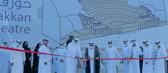 Sharjah Ruler inaugurates Khorfakkan Amphitheatre, attends screening of 'Khorfakkan' filmسلطان القاسمي يفتتح مدرج خورفكان ويدشن «الشلال» ويشهد ملحمة «خورفكان»