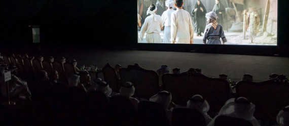 Khorfakkan a huge hit with debut screening drawing 2,000 spectators