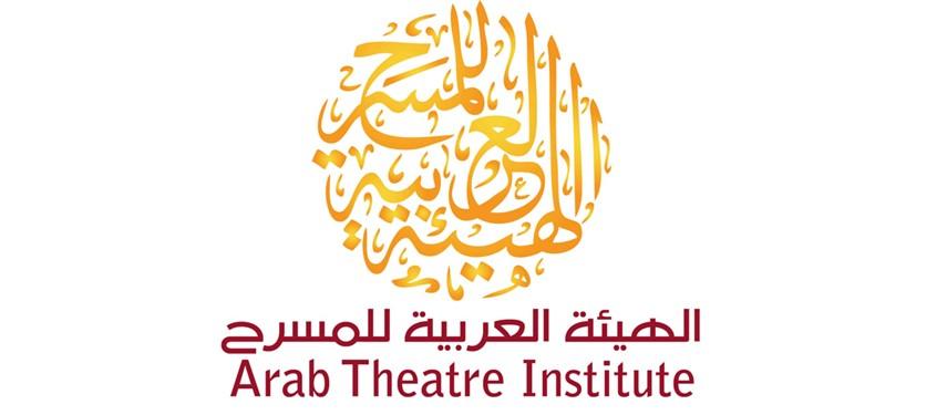 تأجيل الدورة الثالثة عشرة من مهرجان المسرح العربي