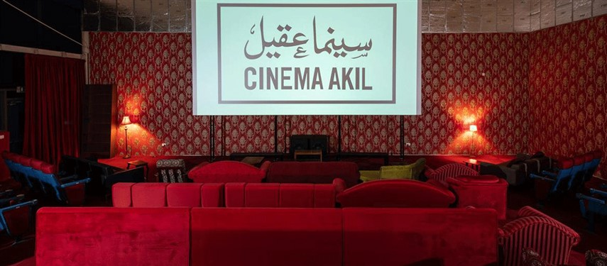 Reel Palestine Film Festival returns to Cinema Akil in 2021