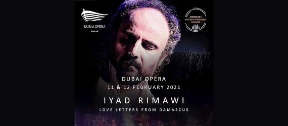 You are currently viewing إياد الريماوي في أوبرا دبي يومي 11 و12 فبراير المقبل