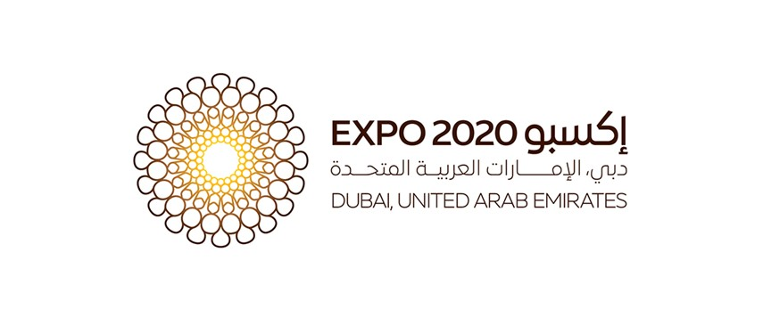 Read more about the article Expo 2020 Dubai launches second edition 'Children's Tales From Around The World'